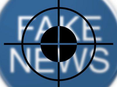 Война с фалшивите новини